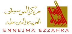 التوقيت و الأسعار : مركز الموسيقى العربية والمتوسطية، النجمة الزهراء