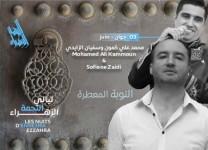 Mohamed Ali Kammoun