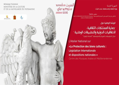 Protection of Cultural Property