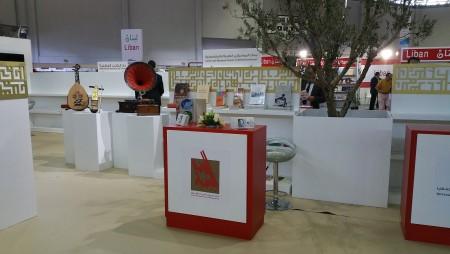 Foire Internationale du Livre de Tunis