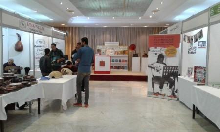 The Music industry exhibit